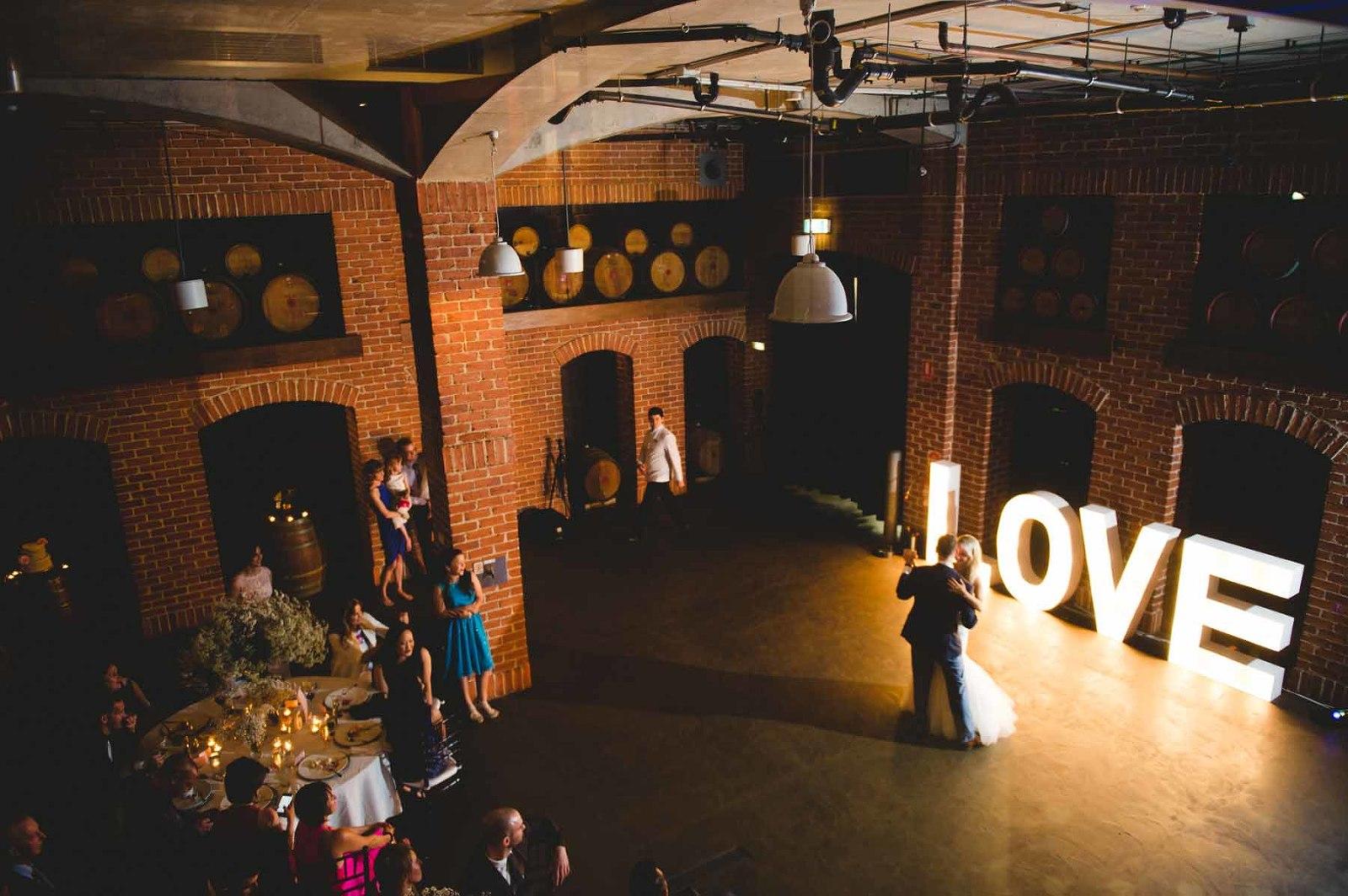 Brisbane wedding reception venue Sirromet winery - dance